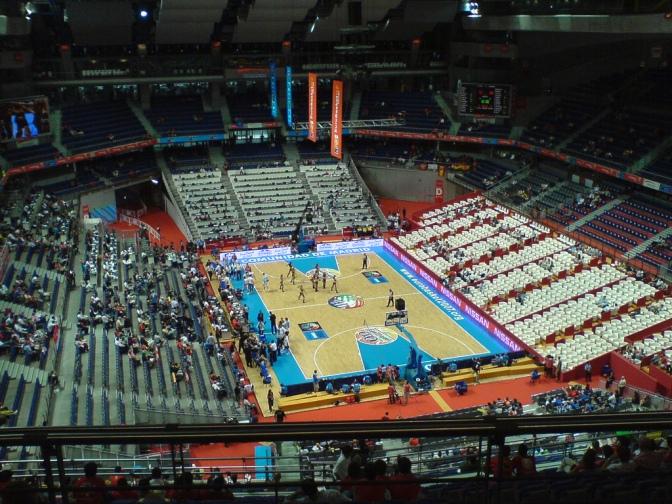 Palacio deportes
