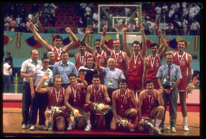 BASKETBALL TEAM USSR GOLD